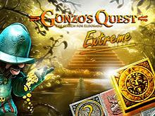Играть в онлайн казино в Gonzo's Quest Extreme