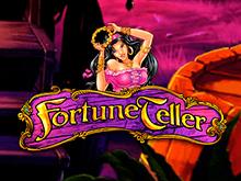 Fortune Teller с рекордными выигрышами в игровом клубе