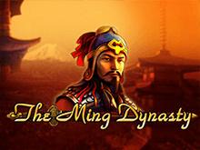 Автоматы The Ming Dynasty на зеркале
