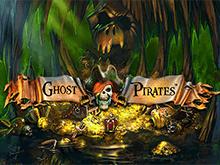 Ghost Pirates - играть на зеркале казино