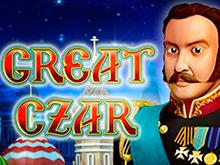 Игровой автомат The Great Czar