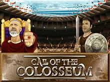 Игра на деньги в игровые автоматы Call Of The Colosseum