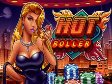 Игровой автомат Hot Roller